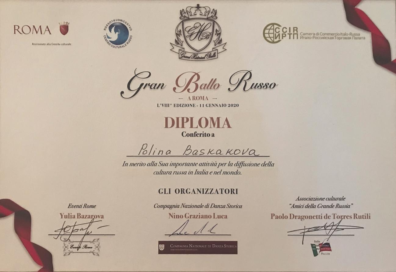 diploma russia italia
